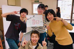twitter-shinkan