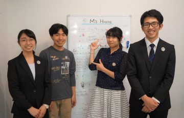 M's_eye