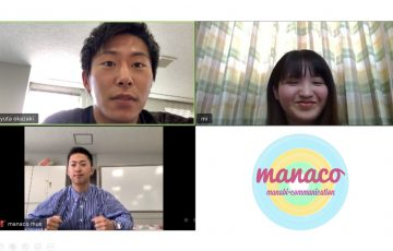 manaco_eye