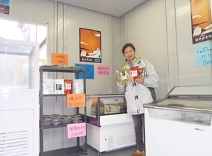 雄勝湾内の養殖物または漁獲した海産物の加工品や活魚の直売所